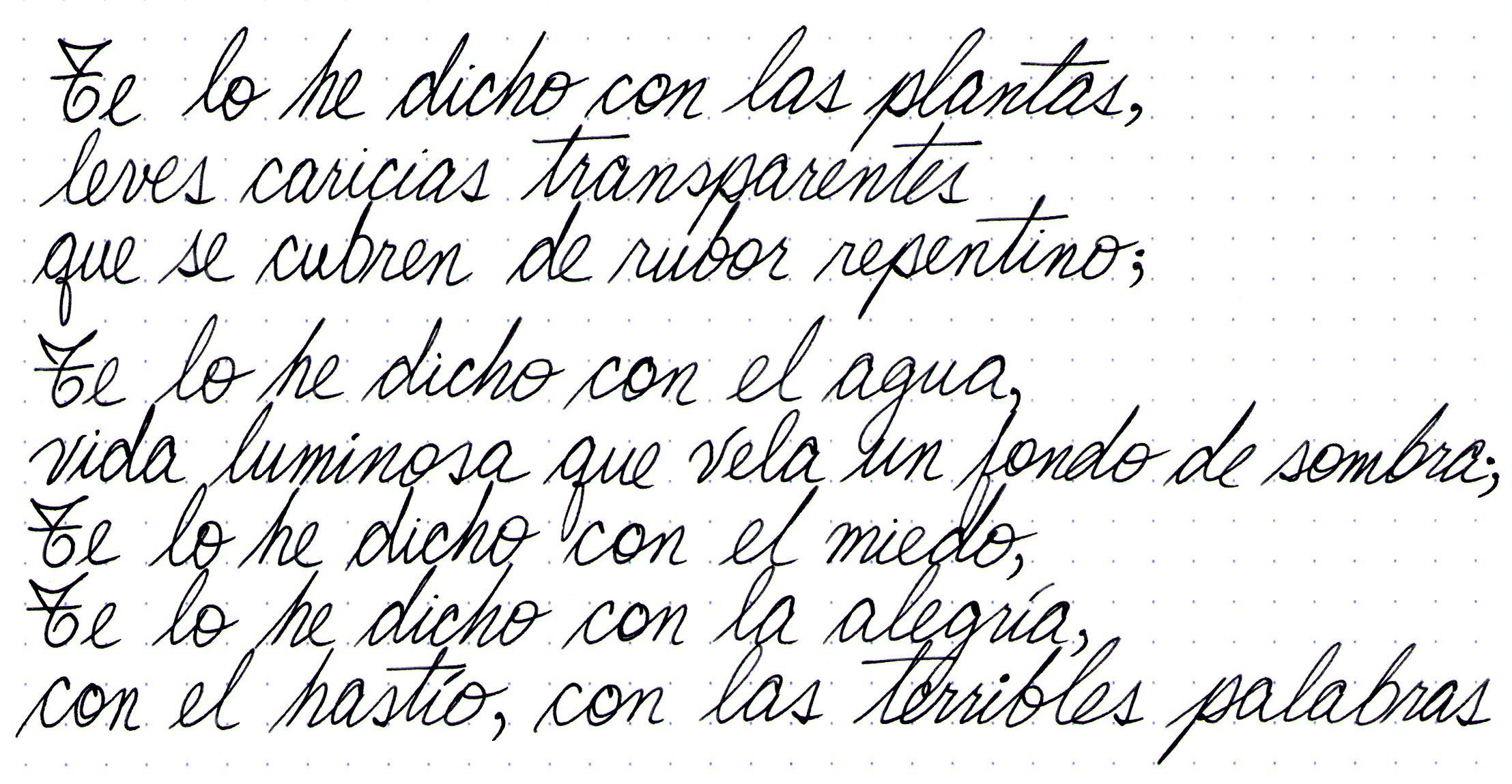 Te quiero – Luis Cernuda | Plumas y Poemas